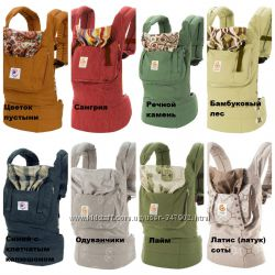 Эргономичный рюкзак Ergo Baby - для ношения ребенка с рождения до 3 лет
