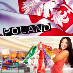 Выкуп и доставка из интернет-магазинов Польши