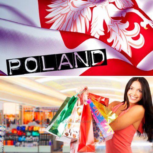 Покупки в Польше Чехии