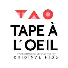 T-A-O экспресс-доставка из Франции Совместная закупка