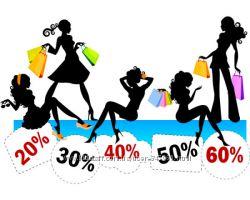 Закрытые распродажи Индивидуальные Заказы