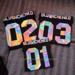 именные футболки, свитшоты, рюкзаки, кепки, с вашим именем с цифрой, рисунк