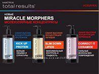 молекулярные коктейли Miracle Morphers Розлив