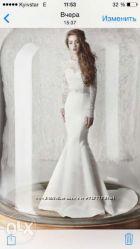 Продам стильное фирменное платье