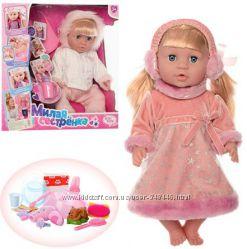 Кукла, старшая сестра Baby Born сестренка аналог. много видов 317003