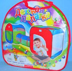 Детская палатка 999-147 и 999-120 с тоннелем 3 в 1