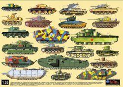 плакаты-постеры с танками