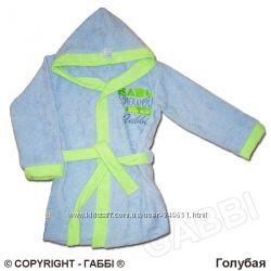 Детский халат Бебик ТМ ГАББИ Заказ 06-12-16 вечером