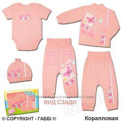 Подарочные наборы в коробках детской одежды ТМ Габби Заказ  18-04-17 вечер8