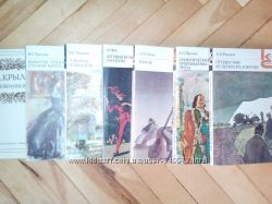 Художественная литература ХІХ-ХХ века