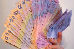 Кредит срочный от частного инвестора