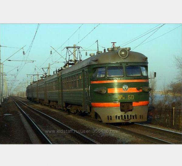 Авиа и жд билеты по Украине