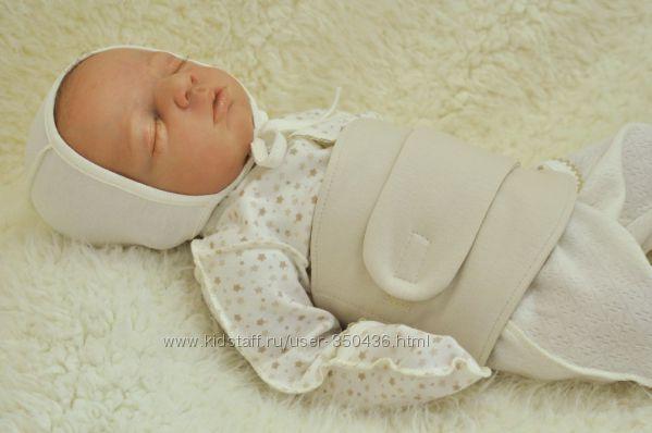 Поясок-грелка для новорожденного ЭКО