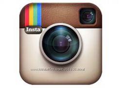 Продвижение Раскрутка Привлечение целевой аудитории Instagram