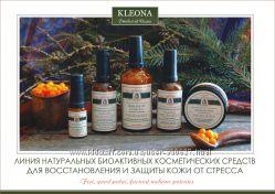 Натуральная косметика Клеона  Курск