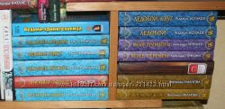 Библиотека фентези - все книги по 50грн.