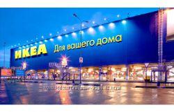 Икеа в Крым Симферополь, Евпатория раздачи, остальные БП сбор по 22е янв