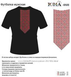 Сбор. СП футболки мужские, женские, детские под вышивку бисером