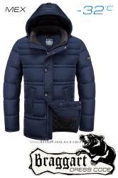 Зимние мужские куртки, пуховики Braggart, Wild Club Срочное СП