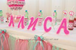 День рождение Алисы 2 года в стиле Свинка Пеппа