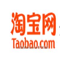 Доставка  с сайта Таобао, бесплатный склад, консолидация, 270 руб.