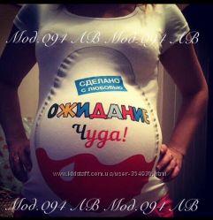 Футболочка летняя Киндер-сюрприз для беременных