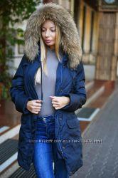 Теплые куртки парки с натур мехом Осень Евро зима Выбор цвета и размера