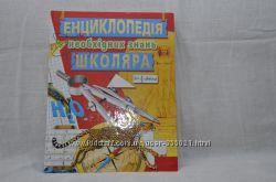 Энциклопедія цікавих знань