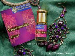 Ragnigandha Attar - натуральные духи из Индии