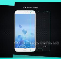 Новое защитное противоударное стекло для Meizu Pro 5