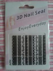 3D Налейки для нігтів