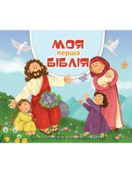 Книги видавництва Свічадодитяча і доросла духовна література, календарі