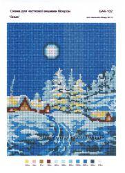 Схема для вышивки бисером Зима