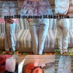 Женские турецкие летние джинсы оригинального покроя