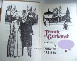 Книги на английском Теодор Драйзер, Dreiser