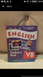 Учебники английский 7. 8 класс