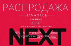 Next украина и россия, лучшие условия, 150 отзывов