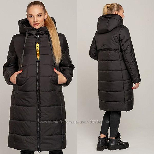 Женское зимнее пальто, куртка отличного качества.