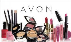Продукция Avon в наличии