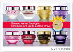 Крема для лица серии Anew от Avon