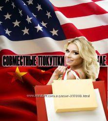 Америка без комісії. 5 дол. за кг.