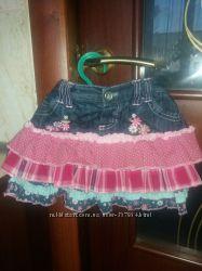 Красивенные юбочки