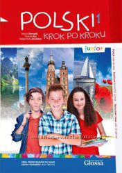 Krok po kroku Junior в PDF формате