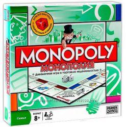 Классическая монополия  скоростной кубик. Настольная экономическая игра