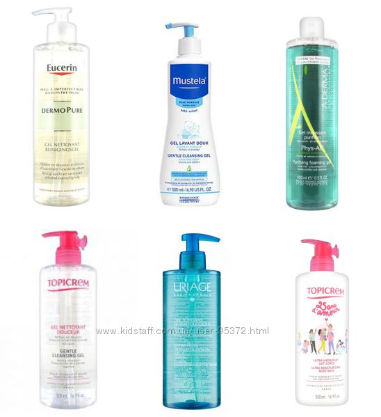 Очищающие средства  Eucerin,  A-Derma, Uriage , Topicrem , Mustela