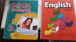 учебник немецкий