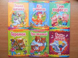 Детские сказки на укр. яз. Обложка и страницы картонные, формат А5.