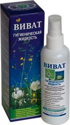 Гигиеническая жидкость Виват, биодезодоранты для мужчин и женщин
