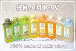 СП  ШАМПАВ, шампуни, кондиционер, мыло на основе молочной сыворотки