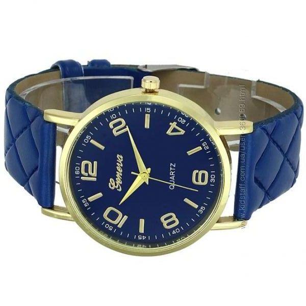 Годинники в наличии часы